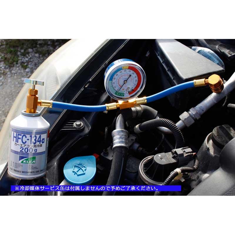 R-134aエアコン簡易ガスチャージホースメーター付 【エアコンガス 充填 補充 低圧用クイックカプラー サービス缶バルブ付ガスチャージホース セット】