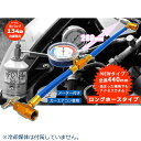 R-134aエアコン簡易ガスチャージホースメーター付(ロングタイプ) 【エアコンガス 充填 補充 低圧用クイックカプラー …