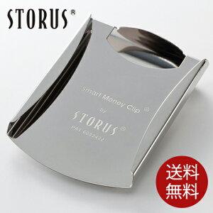 STORUS ストラス スマートマネークリップ メンズ シルバー カードホルダー付きミニ財布