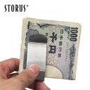 STORUS ストラス E-CLIPマネークリップ メンズ 定番シンプル カード収納