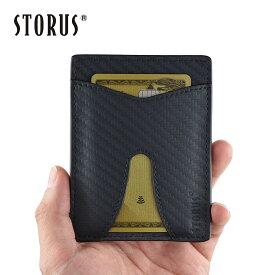STORUS ストラス カーボンレザーレザースマートマネークリップ メンズ ブラック 薄い財布【名入れギフト無料】