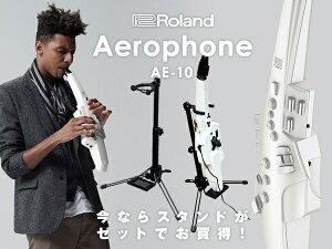 Roland_Aerophone