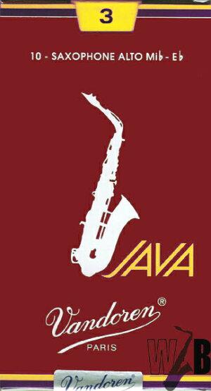 アルトサックス用リードバンドレンJAVA(ジャバ)ファイルドレッドカット