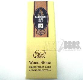 アルトサックス用リード ウッドストーン・リード ( Wood Stone Reed)