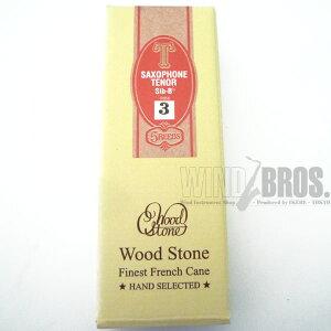 テナーサックス用リードウッドストーン・リード(WoodStoneReed)