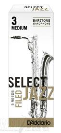 バリトンサックス用リード リコ(RICO) ジャズセレクト(Jazz Select)ファイルドカット