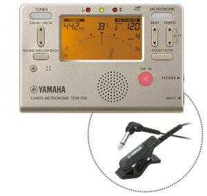 【新製品】クロマチックチューナー&メトロノームチューナーYAMAHAヤマハTDM-700GMマイク付き