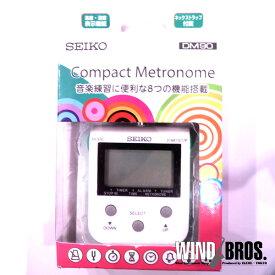 【特価】電子メトロノーム SEIKO DM90G アップルグリーン【30%OFF】