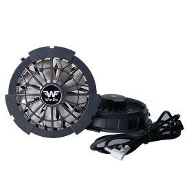[WinDo] 冷却服用ファンセット, 12V最強風/6時間連続, 10.5V強風/8.5時間(1日1電池), 激涼の竜巻旋風ファン, 圧迫感の少ない薄型3cm, 静音, FS2-300