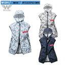 空冷服 WinDo ポリ100% カモフラ柄 フード付きベスト (服のみ) W1291
