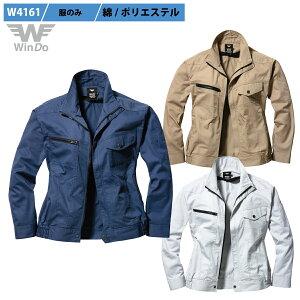 [WinDo] 空調服 服のみ, 長袖ブルゾン, 綿60%ポリ40%, 軽くて丈夫, 綿リッチな肌触り, 撃涼の通風性, 楽らく電池操作, W4161