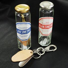 ALAN SMITHEE|瓶入り真鍮製靴べらキーホルダー