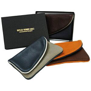 ButlerVernerSails|トリコロール牛革コイン&カードケース