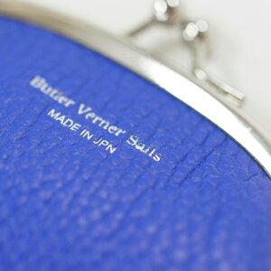 ButlerVernerSails|イタリアンレザーがま口小銭入れ