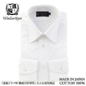 【送料無料】(アルバートアベニュー) Albert Avenue 白無地 100番手 双糸 ブロード レギュラーカラー 細身 ドレスシャツ メンズ ブランド おすすめ ネクタイ おしゃれ 日本 高級 スーツ ビジネス 男性 フォーマル ホワイト ワイシャツ Yシャツ
