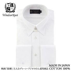 【送料無料】(アルバートアベニュー) Albert Avenue 白無地 100番手 双糸 ブロード ダブルカフス タブカラー 細身 ドレスシャツ メンズ ブランド おすすめ ネクタイ おしゃれ 日本 高級 スーツ ビジネス 男性 フォーマル ホワイト ワイシャツ Yシャツ