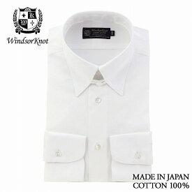 【送料無料】(アルバートアベニュー) Albert Avenue タブカラー ドレスシャツ 日本製 綿 100% 白無地 ブロード 100番手双糸 メンズ ブランド おすすめ ネクタイ おしゃれ 日本 高級 スーツ ビジネス 男性 フォーマル ホワイト ワイシャツ Yシャツ