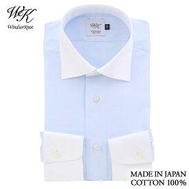 【送料無料】(アルバートアベニュー) Albert Avenue クレリックのワイドカラー ドレスシャツ スカイブルー無地 ピンポイントオックス 日本製 綿100% 80番手双糸 (細身)|メンズ ブランド おすすめ ネクタイ おしゃれ 日本 高級 男性 ワイシャツ Yシャツ
