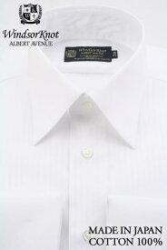 【送料無料】【M(39-83)】(ウィンザーノット アルバートアベニュー) Windsorknot Albert Avenue 白×白クレリックのダブルカフス レギュラーカラードレスシャツ 日本製 綿100% イージーアイロン 100番手双糸