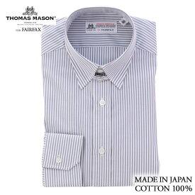 【送料無料】【L(41-87)】(フェアファクス) FAIRFAX タブカラードレスシャツ グレー×ホワイトのロンドンストライプ 綿100% (細身) 英国 トーマス・メイソン生地使用
