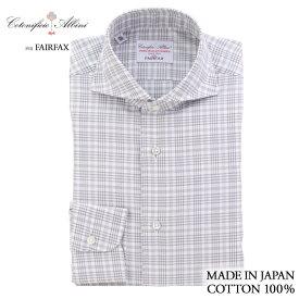 【送料無料】(フェアファクス) FAIRFAX ホリゾンタルワイドカラードレスシャツ 白地にグレーのグレンチェック 綿100% (細身) イタリア アルビニ社生地使用|メンズ ブランド おすすめ ネクタイ おしゃれ 日本 高級 男性 ワイシャツ Yシャツ
