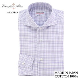 【送料無料】(フェアファクス) FAIRFAX ホリゾンタルワイドカラードレスシャツ 白地にネイビーのグレンチェック 綿100% (細身) イタリア アルビニ社生地使用|メンズ ブランド おすすめ ネクタイ おしゃれ 日本 高級 男性 ワイシャツ Yシャツ