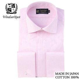 【送料無料】(アルバートアベニュー) Albert Avenue ペイズリー柄サテンのフライフロント&ダブルカフスのワイドカラードレスシャツ ピンク無地 日本製 綿100% 100番手双糸 メンズ ブランド おすすめ ネクタイ おしゃれ 日本 高級 男性 ワイシャツ Yシャツ