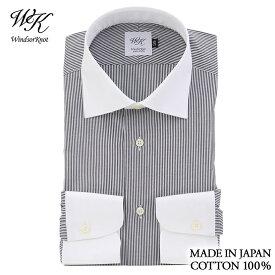 【送料無料】(アルバートアベニュー) Albert Avenue クレリックのワイドカラーシャツ 白×黒のヒッコリーストライプ 日本製 綿100% (細身)長袖ドレスシャツ|メンズ ブランド おすすめ ネクタイ おしゃれ 日本 高級 男性 ワイシャツ Yシャツ