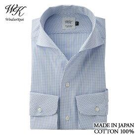 【送料無料】【M(39-83)】(ウィンザーノット) Windsorknot ホリゾンタルワイド ワンピースカラーシャツ ブルー グラフチェック 日本製 綿100% スリム イタリアンカラー 長袖 ドレスシャツ|バレンタイン ブランド おしゃれ メンズ ワイシャツ ギフト 高級 かっこいい
