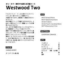 デスティニーズディメンション・DESTINY'SDIMENSION「westwoodtwo」大容量の横長トートバッグ(シボ革)CARBONBERRY