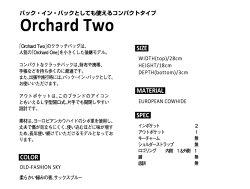 デスティニーズディメンション・DESTINY'SDIMENSION「OrchardTwo」小型クラッチバッグ(シボ革)OLD-FASHIONSKY