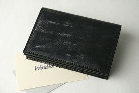 (ファイブウッズ) FIVE WOODS BASICS BRIDLE ベーシックブライドル カードケース 「CARDCASE」 ブラック 日本製 ブライドルレザー 本革 メンズ 名刺入れ 43012( 送料無料 )