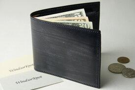 (ファイブウッズ) FIVE WOODS BASICS BRIDLE ベーシックブライドル ショートウォレット(小銭入れ有) 「SHORT WALLET」 ネイビー 日本製 ブライドルレザー 本革 メンズ 二つ折財布 43017( 送料無料 )