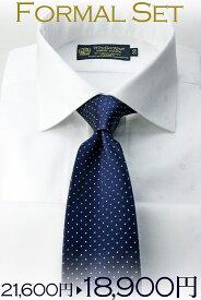 (ウィンザーノット アルバートアベニュー) Windsorknot Albert Avenue 花柄サテンのフライフロント&ダブルカフスのワイドカラードレスシャツ 白無地 日本製 綿100% 100番手双糸(フェアファクス)FAIRFAXタイフォーマルセット(送料無料)