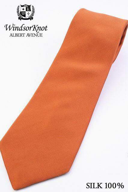 (ウィンザーノット アルバートアベニュー) Windsorknot Albert Avenue Edward ディープオレンジ レップ織 ソリッドタイ Deep orange ( 送料無料 )