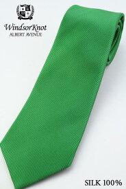【送料無料】(アルバートアベニュー) Albert Avenue Edward エバーグリーン 黄色みの入った、やや濃いめの緑色 和名は常盤色 Ever Green  ネクタイ ブランド おしゃれ プレゼント メンズ 男性 ワイシャツ ギフト 高級 かっこいい