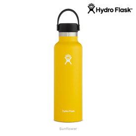 ハイドロフラスク 21 oz Standard Mouth [Hydro Flask](5089014-25)