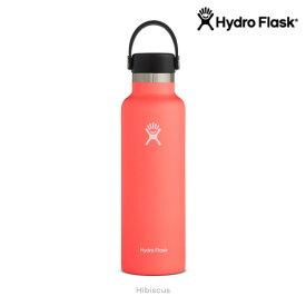 ハイドロフラスク 21 oz Standard Mouth [Hydro Flask](5089014-31)
