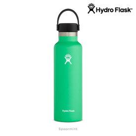 ハイドロフラスク 21 oz Standard Mouth [Hydro Flask](5089014-48)