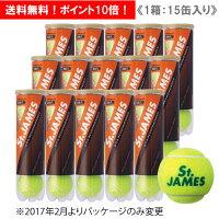 ダンロップ [DUNLOP] テニスボール St.JAMES(セントジェームス) 1箱(1缶4球入/15缶/60球※5ダース)2017年2月パッケージ変更