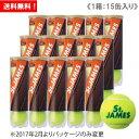 ダンロップ [DUNLOP] テニスボール St.JAMES(セントジェームス) 1箱(1缶4球入/15缶/60球※5ダース)