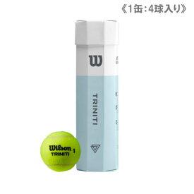 ウイルソン [wilson] テニスボール TRINITI(トリニティ)1缶4球入※ITF/USTA公認