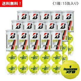 ブリヂストン [BRIDGESTONE] XT-8 1箱(1缶4球入/15缶/60球※5ダース)