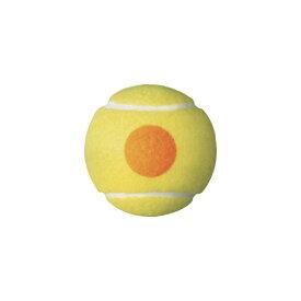 ウイルソン [wilson] ジュニアボール スターター・ゲーム・ボール (ステージ2 オレンジ) WRT137300-1