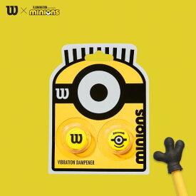 ウイルソン[ Wilson ]MINIONS VIBRATION DAMPENER (WR8406101001)