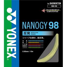 ヨネックス [YONEX] バドミントンストリング ナノジー 98(NBG98)