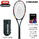 ○【数量限定】ヘッド [HEAD] 硬式ラケット Graphene RADICAL MP LIMITED 2017 (232307)※スマートテニスセンサー対応品