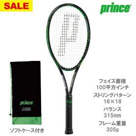 【SALE】プリンス[prince]ラケット PHANTOM PRO 100 XR(7TJ024)※スマートテニスセンサー対応品