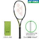 ヨネックス [YONEX] 硬式ラケット EZONE DR 100(EZD100)※スマートテニスセンサー対応品