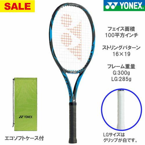 【SALE】ヨネックス [YONEX] 硬式ラケット EZONE DR 100(EZD100 188カラー)※スマートテニスセンサー対応品